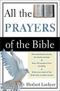 All the Prayers of the Bible (Paperback)