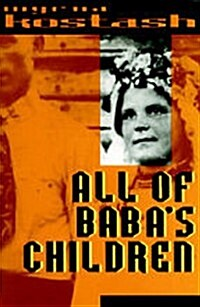 All of Babas Children (Paperback)