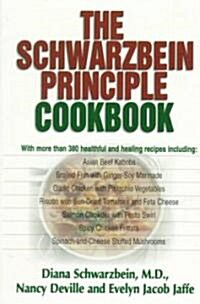 [중고] The Schwarzbein Principle Cookbook (Paperback)