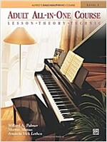 Alfred's Basic Adult All-In-One Course, Bk 1: Lesson * Theory * Technic, Comb Bound Book (Paperback)