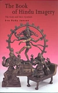 The Book of Hindu Imagery (Paperback)
