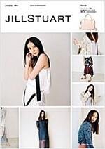 JILLSTUART 20TH ANNIVERSARY PINK (e-MOOK 寶島社ブランドムック) (大型本)