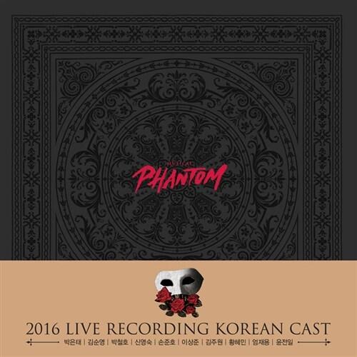 뮤지컬 팬텀 O.S.T [박은태 ver.][2CD+DVD]