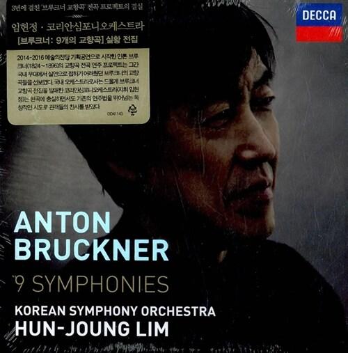 브루크너 : 9개의 교향곡 [10CD]