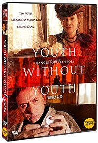 영원한 젊음 [비디오녹화자료]