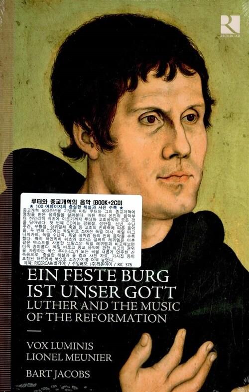 [수입] 루터와 종교개혁의 음악 (2CD 하드커버)