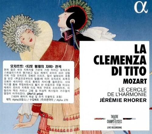 [수입] 모차르트 : 티토 황제의 자비 전곡 [2CD 디지팩]