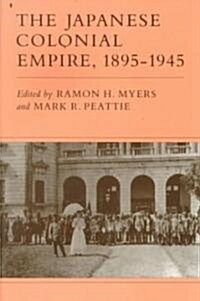 The Japanese Colonial Empire, 1895-1945 (Paperback)
