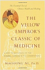 The Yellow Emperor's Classic of Medicine: A New Translation of the Neijing Suwen with Commentary (Paperback, Revised)