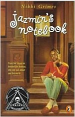Jazmin's Notebook (Paperback, Reprint)