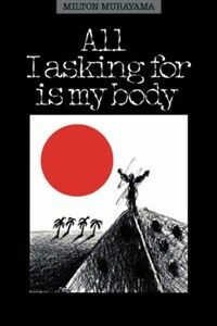 All I Asking for is My Body (Paperback)