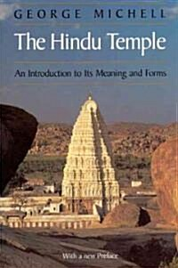 The Hindu Temple: An Introduction to Its Meaning and Forms (Paperback, 2)