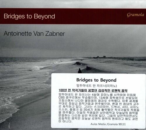 [수입] Bridges To Beyond - 피아노 작품집 [디지팩]