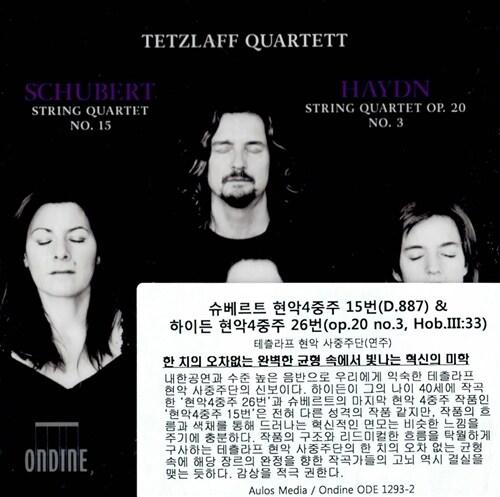 [수입] 슈베르트 : 현악4중주 15번 D887 & 하이든 : 현악4중주 Op.20 No.3
