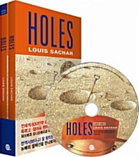 Holes (영어원서 + 워크북 + MP3 CD 1장) (2015년판)