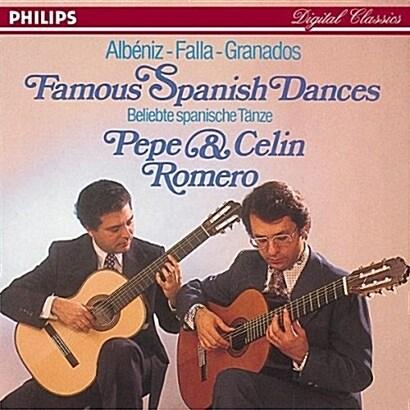 [수입] 스페인 무곡