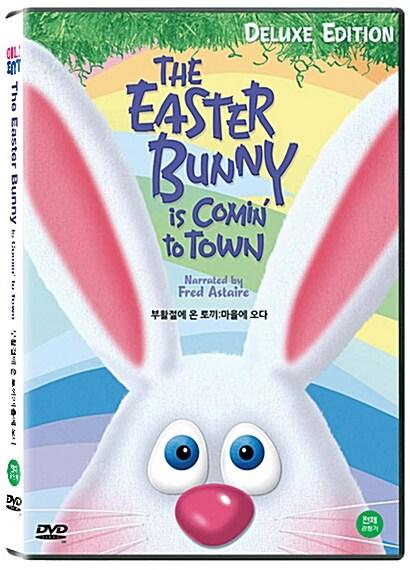부활절에 온 토끼: 마을에 오다