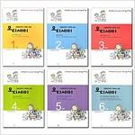 논술 오디세이 시리즈 전6권 세트(아동도서+노트 증정) : 초등학교부터 시작하는 논술