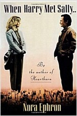 When Harry Met Sally. . . (Paperback)