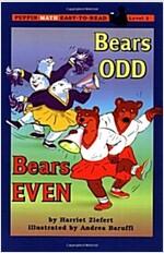 Bears Odd, Bears Even (Paperback)