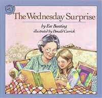 The Wednesday Surprise (Paperback, Reprint)