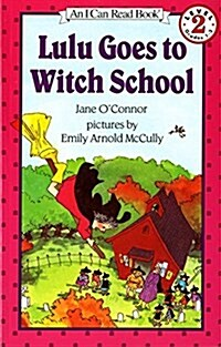 Lulu Goes to Witch School (Paperback)