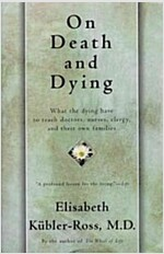 On Death and Dying (Paperback, Reprint)