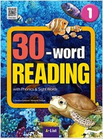 30-word Reading 1 : Student Book (Workbook + MP3 CD + 단어·문장쓰기 노트)