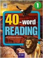 40-word Reading 1 : Student Book (Workbook + MP3 CD + 단어·문장쓰기 노트)