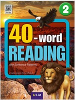 40-word Reading 2 : Student Book (Workbook + MP3 CD + 단어·문장쓰기 노트)