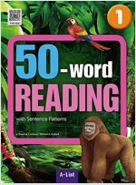 50-word Reading 1 : Student Book (Workbook + MP3 CD + 단어·문장쓰기 노트)
