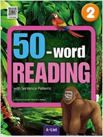 50-word Reading 2 : Student Book (Workbook + MP3 CD + 단어·문장쓰기 노트)
