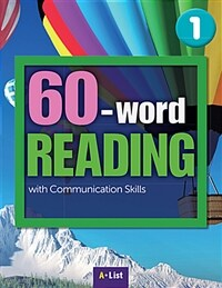 60-word Reading 1 : Student Book (Workbook + MP3 CD + 단어/듣기 노트)