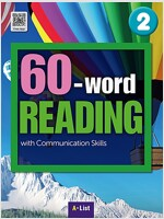 60-word Reading 2 : Student Book (Workbook + MP3 CD + 단어/듣기 노트)