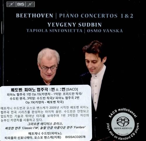 [수입] 베토벤 : 피아노 협주곡 1, 2번 [SACD Hybrid]