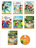 Oxford Reading Tree : Stage 6 Decode and Develop (Paperback 6권 + Audio CD 1장, 미국발음)