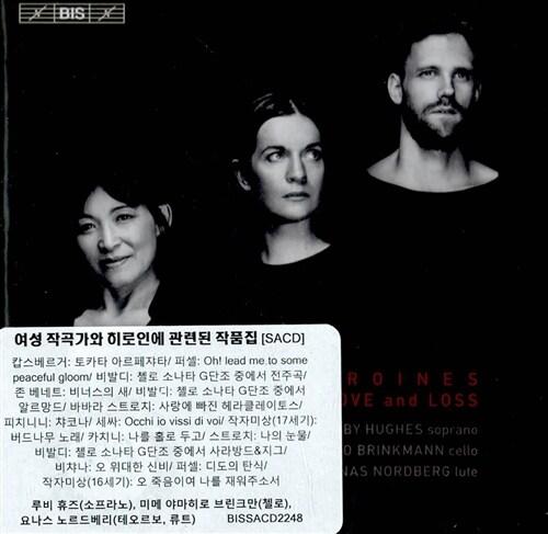 [수입] 여성 작곡가와 히로인에 관련된 작품집 [SACD Hybrid]