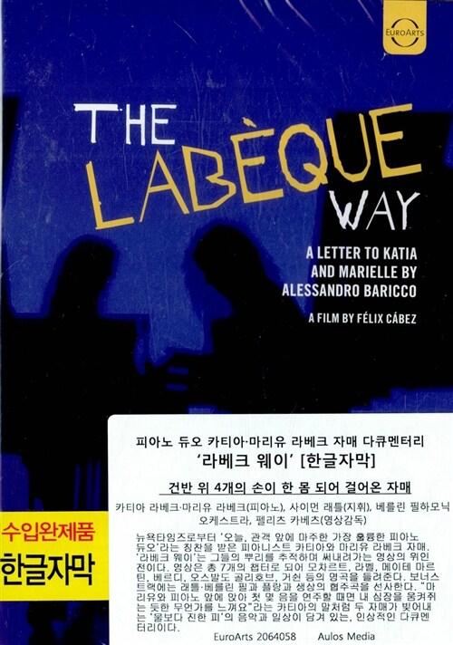 [수입] 라베크 웨이 - 피아노 듀오 카티아 & 마리유 라베크 자매 다큐멘터리 [한글자막]