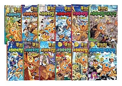 쿠키런 서바이벌 대작전 1~12 세트 - 전12권
