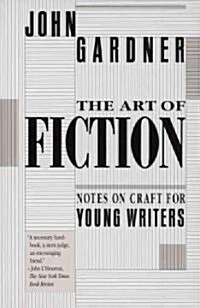 The Art of Fiction: Notes on Craft for Young Writers (Paperback)