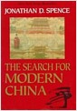 The Search for Modern China (Paperback, Reprint)