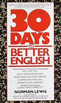 Thirty Days to Better English (Mass Market Paperback, Reissue)