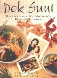 Dok Suni : 또순이 : recipes from my mother's Korean kitchen 1st ed