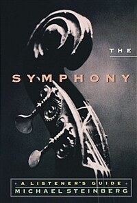 Symphony: A Listener's Guide (Paperback)