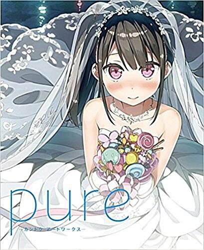 pure カントクア-トワ-クス 初回限定版 (大型本)