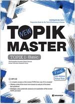 New TOPIK MASTER Final 실전 모의고사 TOPIK 1 Basic (영어판)