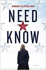 [중고] Need to Know (Hardcover)