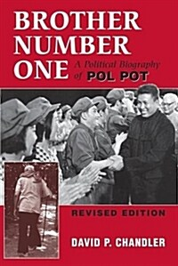 Brother Number One: A Political Biography Of Pol Pot (Paperback, 2, Rev)