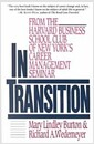 [중고] In Transition: From the Harvard Business School Club of New York's Career Management Seminar (Paperback)