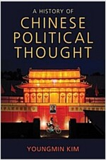 A History of Chinese Political Thought (Paperback)